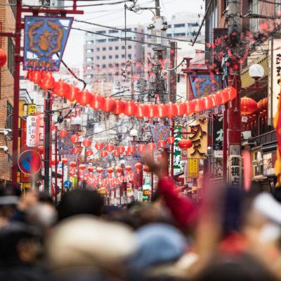 春節の中華街